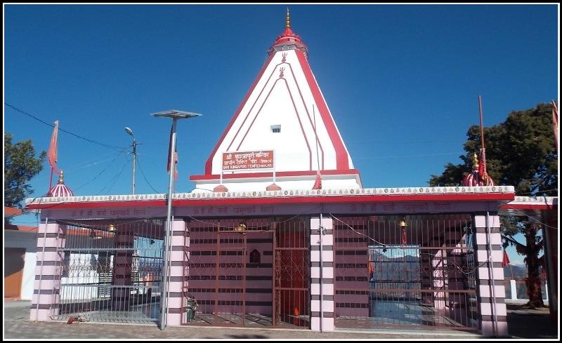 Kunjapuri Devi Temple Rishikesh