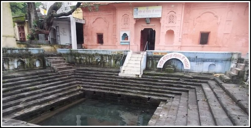 Raghunath Temple Rishikesh