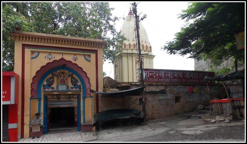 Lakshman Temple Rishikesh