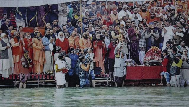 Ardh Kumbh Haridwar 2016